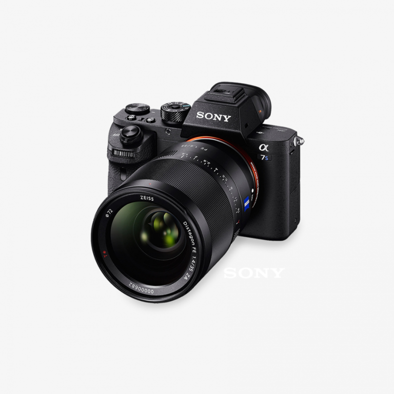 Kiralık Sony A7S II 4K Kamera